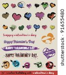 valentine's day vector hearts   ... | Shutterstock .eps vector #91655480