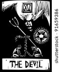Woodcut style tarot card for the devil - stock vector
