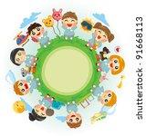 happy kid world | Shutterstock .eps vector #91668113