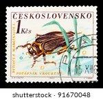 czechoslovakia   circa 1962  a... | Shutterstock . vector #91670048