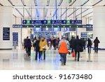 Beijing   Dec. 29   Passengers...