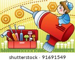 happy young repairman with a... | Shutterstock .eps vector #91691549