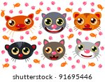 vector cute kittens | Shutterstock .eps vector #91695446