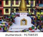 Tibetan Buddhist Stupa Boudhanath Kathmandu Nepal - stock photo