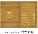 beautiful restaurant menu design | Shutterstock .eps vector #91735034