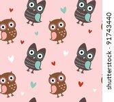Valentine Love Seamless Textur...