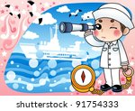 cute young serviceperson with... | Shutterstock .eps vector #91754333