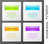 set of vector colorful banners | Shutterstock .eps vector #91765019