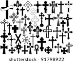 cross set | Shutterstock .eps vector #91798922