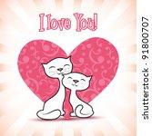 valentine cat card | Shutterstock .eps vector #91800707