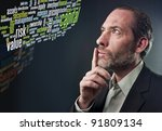 studio shot of businessman in a ... | Shutterstock . vector #91809134