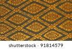 abstract art wall art painting... | Shutterstock . vector #91814579