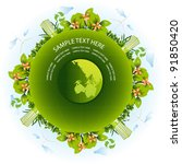 green earth | Shutterstock .eps vector #91850420