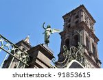 guardian angel above mexican... | Shutterstock . vector #91853615