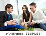 portrait of modern couple...   Shutterstock . vector #91854398