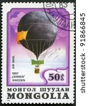 "MONGOLIA - CIRCA 1982: A stamp printed in Mongolia shows Swedish air-balloon ""Eagle"" 1897, series, circa 1982 - stock photo"