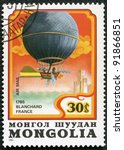 MONGOLIA - CIRCA 1982: A stamp printed in Mongolia shows balloon Blanchard France 1785, series, circa 1982 - stock photo