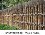 Traditional Japanese fence - stock photo