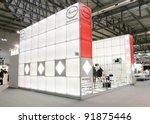 milan  italy   january 28 ... | Shutterstock . vector #91875446