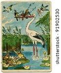 Ussr    Circa 1958  Postcard...
