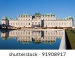Schloss Belvedere in Vienna - stock photo