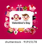 cartoon love card | Shutterstock .eps vector #91915178