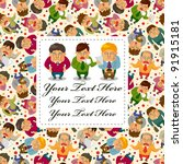 tired businessman card | Shutterstock .eps vector #91915181