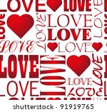 seamless love heart pattern...