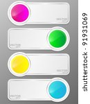 glossy banner set with place... | Shutterstock .eps vector #91931069