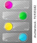 glass framework set. vector... | Shutterstock .eps vector #91935182