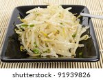 Kongnamul Muchim - Korean seasoned beansprout side dish - Close up - stock photo