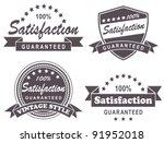 vintage label | Shutterstock .eps vector #91952018