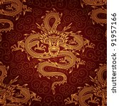 seamless pattern with dragons | Shutterstock .eps vector #91957166