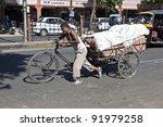 jaipur  india   november 12 ... | Shutterstock . vector #91979258