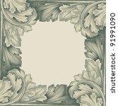 vintage border frame engraving... | Shutterstock .eps vector #91991090