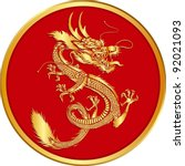 Golden Dragon On A Red...