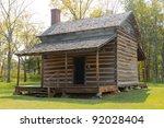 Cowpens National Battlefield historic cabin