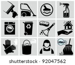 vector black cleaning icons set. | Shutterstock .eps vector #92047562