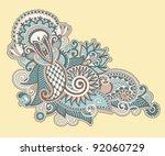 hand draw line art ornate... | Shutterstock .eps vector #92060729