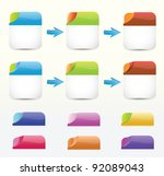 set of colorfull blank web boxes | Shutterstock . vector #92089043