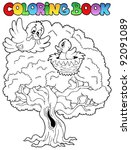 coloring book big tree with... | Shutterstock .eps vector #92091089