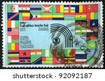 KENYA - CIRCA 1972: A stamp printed in Kenya, shows flags of Africa, devoted First All Africa Trade Fair in Nairobi, circa 1972 - stock photo
