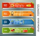 banner set  vector | Shutterstock .eps vector #92094725