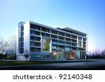 3d building | Shutterstock . vector #92140348