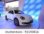taipei  taiwan   january 1  a...   Shutterstock . vector #92140816