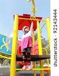 asian child girl hangs from...   Shutterstock . vector #92143444