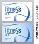 fitness club membership card... | Shutterstock .eps vector #92193130