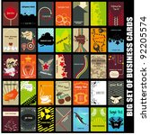 big set of business cards | Shutterstock .eps vector #92205574