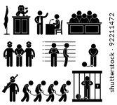 court judge law jail prison... | Shutterstock .eps vector #92211472