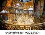 The Hagia Sophia  The Church O...